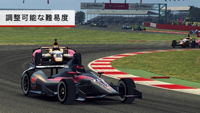 GRID® Autosportのスクリーンショット5