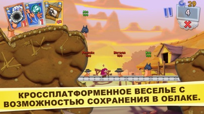 Worms3 Скриншоты6