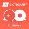 MDictionary ビジネスと金融用語の (JP-CH)アイコン
