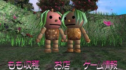 Momo's Peach Festival Harvest screenshot 3