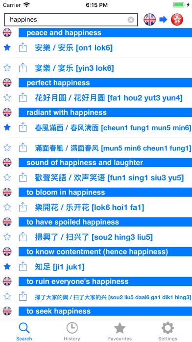 English Cantonese Dictionaryのおすすめ画像2