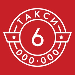 Taxi 6-000-000