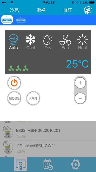 Image of In-Snergy EMS Polshin for iPhone