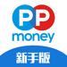 190.PPmoney网贷