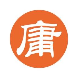 金庸小说集(精校珍藏版)