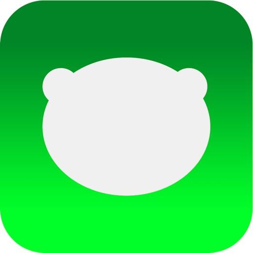 New Message Notification Prank iOS App