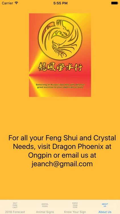 Feng Shui Guide 2018 screenshot-4