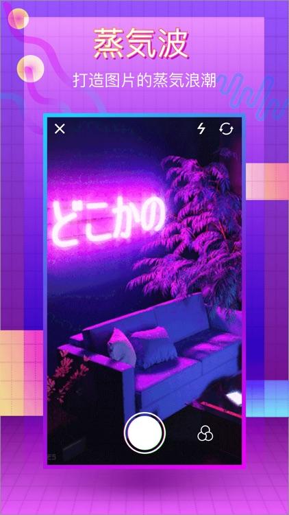 VaporCam-蒸汽波风格贴纸滤镜相机