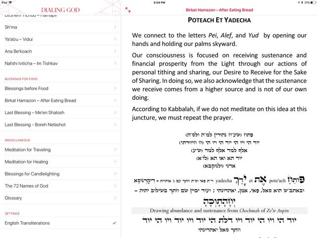 Kabbalistic Prayer Guide