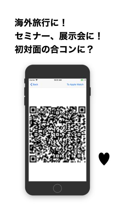 オフライン テキスト 送信 screenshot1