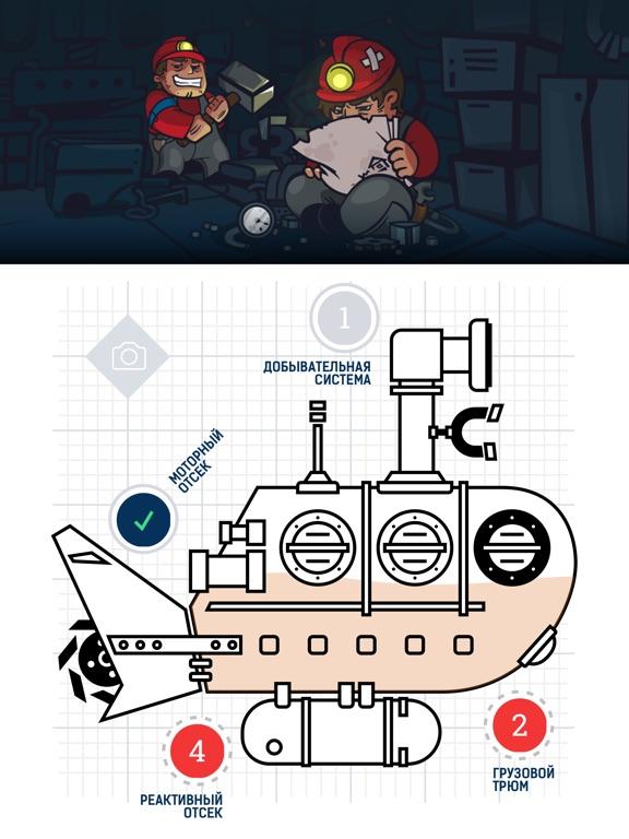 Батискаф: Подводные Корабли для iPad