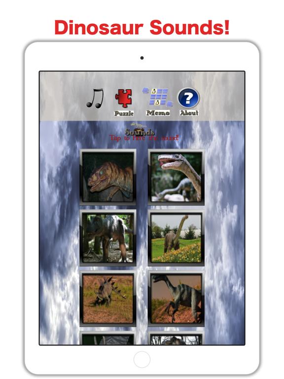 恐竜の世界!子供のためのディノスのおすすめ画像1