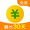 360借条-贷款,借钱,现金借款平台