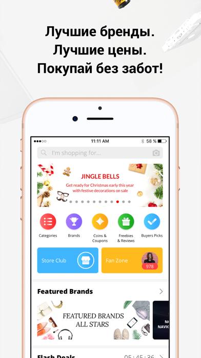 AliExpress Shopping App Скриншоты4