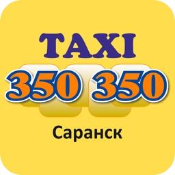 Такси Саранск