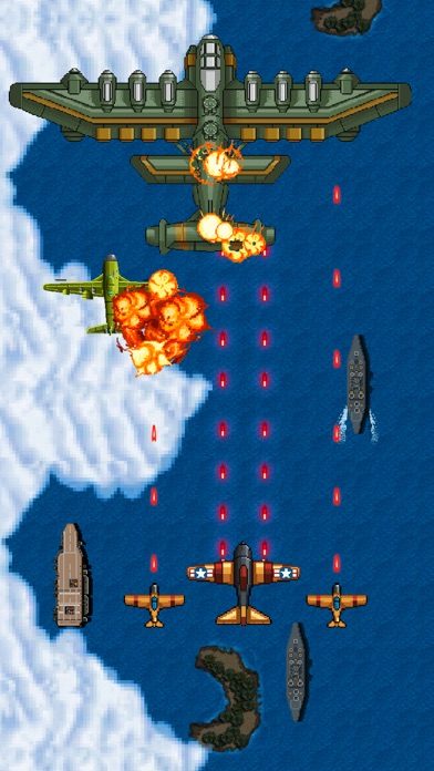 1942 Classic Arcade screenshot 4