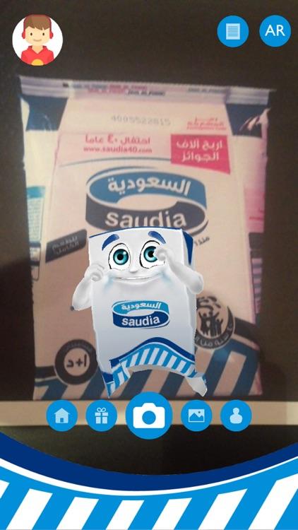 حليب السعودية screenshot-3