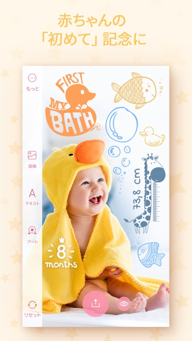 タイニーメモリー - 赤ちゃんの写真 screenshot1