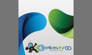 Ellas TV GO HD