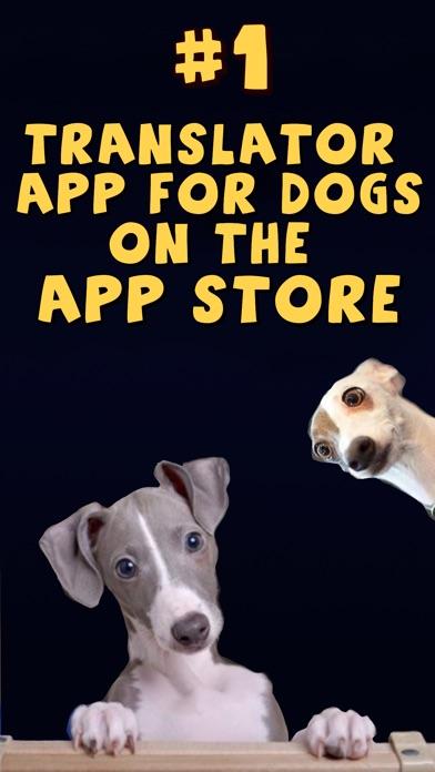 犬翻訳機が人間と犬とのコミュニケ screenshot1
