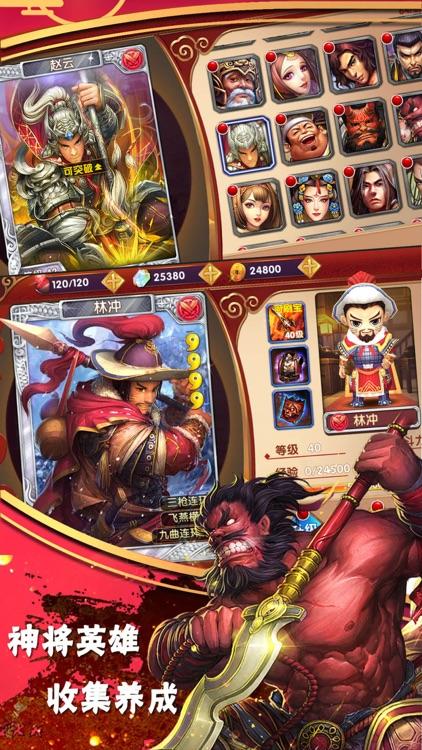 异次元英雄传 screenshot-0