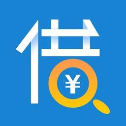 容易借—专业版小额贷款应急用钱借钱平台
