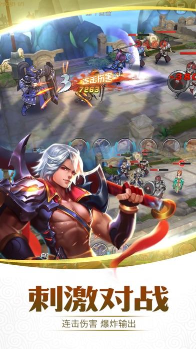 Screenshot for 如龙传-神话般少年三国 in Singapore App Store