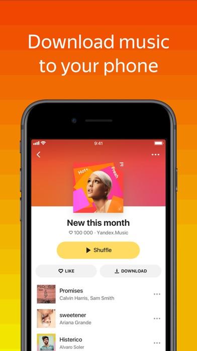 Yandex Music Screenshot 1