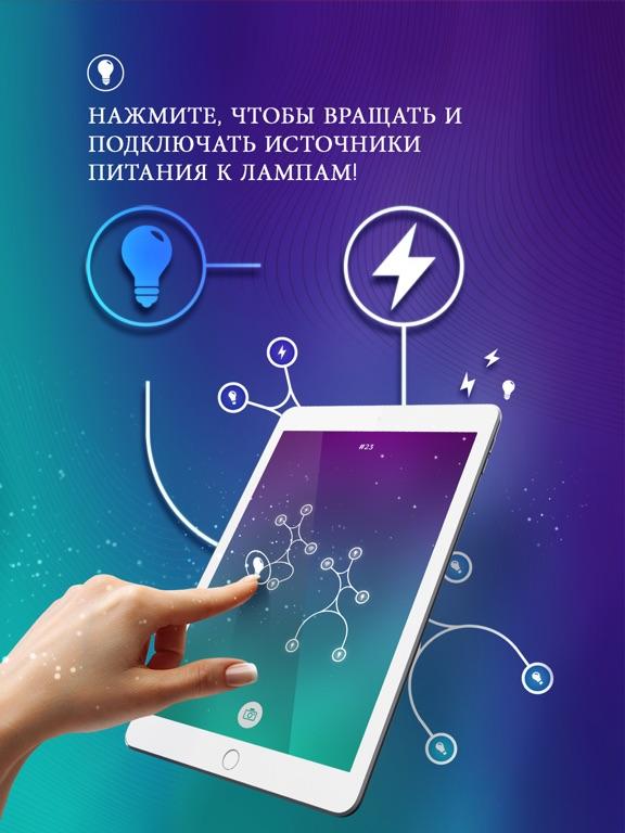 ∞ Infinity Loop: Energy на iPad