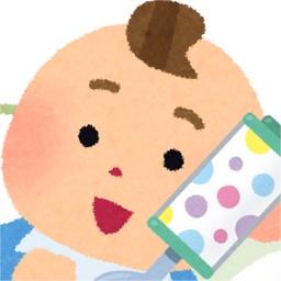 赤ちゃんガラガラ