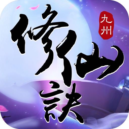 九州修仙诀-最热门情缘修仙手游