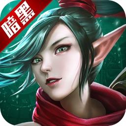 暗黑领主-暗黑魔幻题材MMO游戏