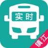 镇江实时公交-最准确的实时公交查询