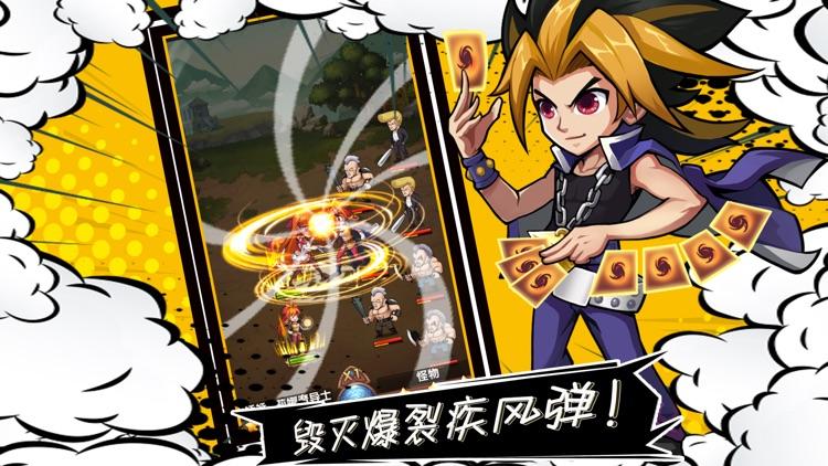 漫画群英会-日系二次元卡牌手游 screenshot-3