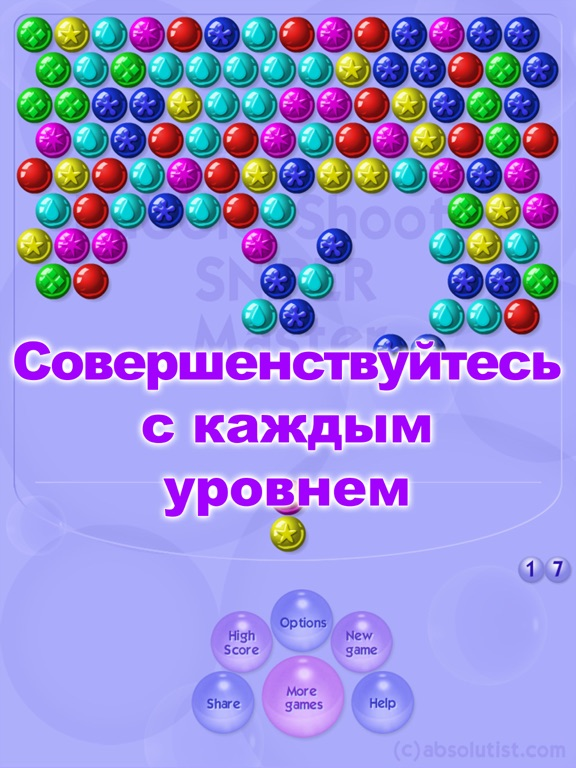 Bubble Shooter Classic HD для iPad