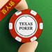24.德州扑克大师(可以赚币的游戏)