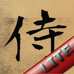 SAMURAI vs Samurai 100 Slash Lite