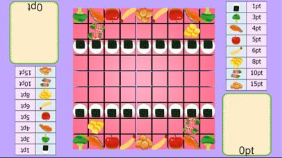 お弁当将棋 screenshot 2