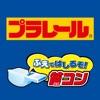 笛コン - iPhoneアプリ