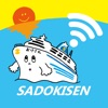 佐渡汽船Wi-Fi
