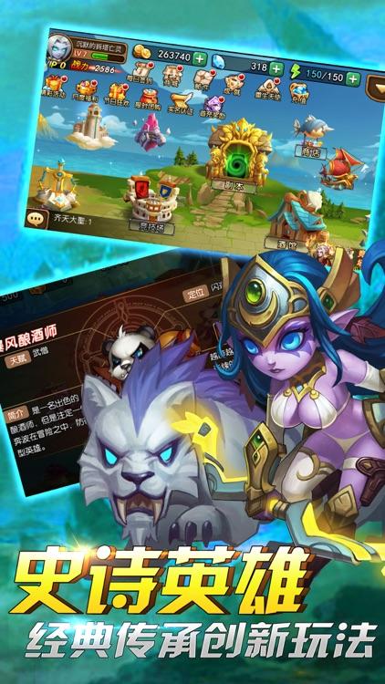 兽人燃烧军团-创新卡牌部落争霸手游 screenshot-4