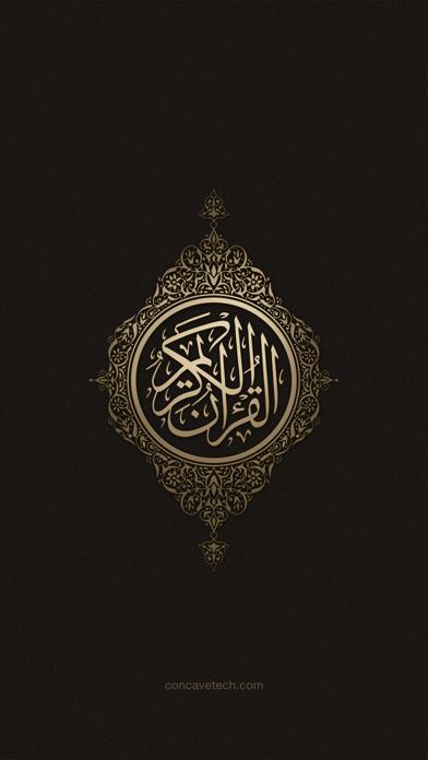 Quran Uzbek screenshot one