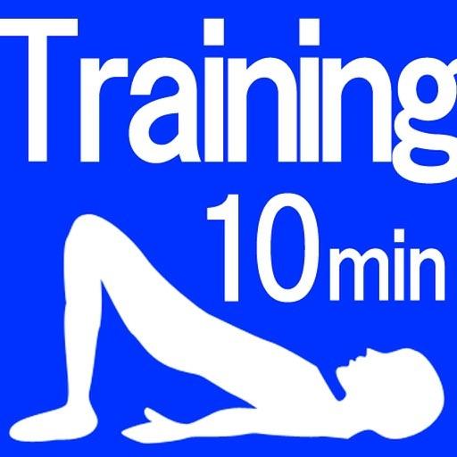 引き締めトレーニング