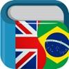 Portuguese English Dictionary*