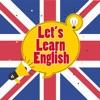 学习英语语法课程和测试
