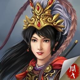 杨家将传奇 - 回合制战棋游戏