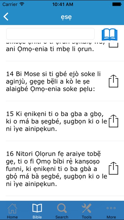 Bibeli Mimọ (The Bible in Yoruba) screenshot-1