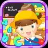 幼儿生活英语启蒙-儿童早教游戏