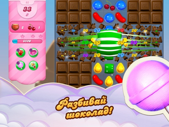 Скачать Candy Crush Saga