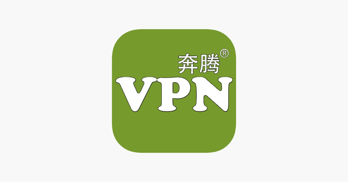 Most secure free android vpn